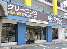 写真:小倉北方店の外観